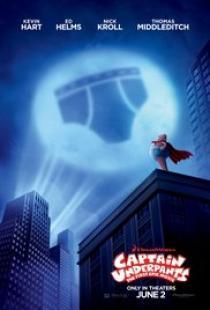 Капитан Гащи: Първото епично приключение/ Captain Underpants 2017