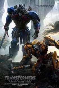 Трансформърс: Последният рицар / Transformers: The Last Knight 2017