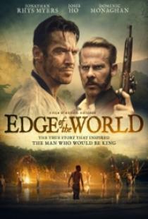 Бяла Раджа / Edge of the World (2021)