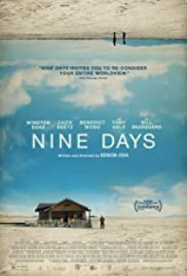 Свидетелство за живот / Nine Days (2020)