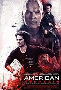 Американски убиец / American Assassin (2017)
