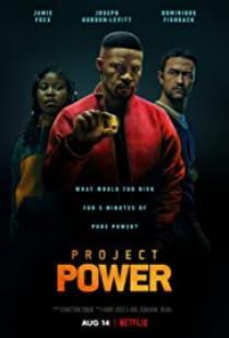 Супер хапче / Project Power 2020