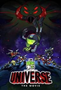Бен 10 срещу Вселената: Филмът (2020)