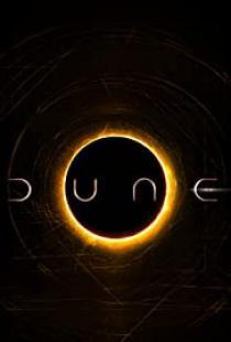 Дюн Dune 2021