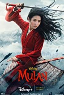Мулан / Mulan 2020