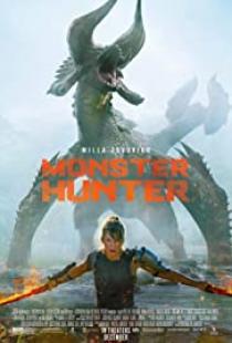 Monster Hunter: Филмът (2021)