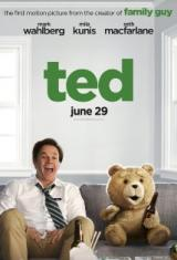 Приятелю, Тед