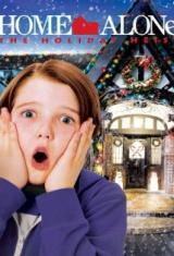 Сам вкъщи 5: Коледен обир