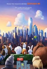 Сами вкъщи / The Secret Life of Pets (2016)