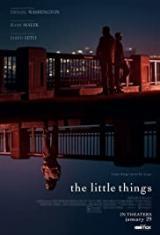 Малките детайли-Little Things 2021