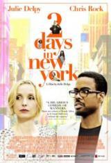 Два дни в Ню Йорк