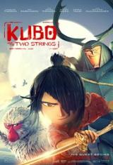 Кубо и пътят на самурая / Kubo and the Two Strings 2016