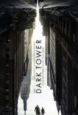 Тъмната кула / The Dark Tower (2017)
