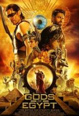 Боговете на Египет