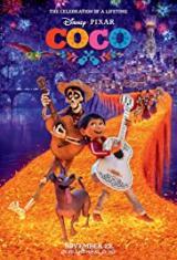 Тайната на Коко / Coco 2017