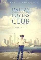 Клубът на купувачите от Далас