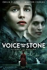 Глас от камъка / Voice from the Stone 2017