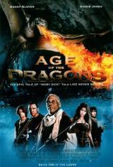 Age Of The Dragons-2011  Епохата на Драконите-2011