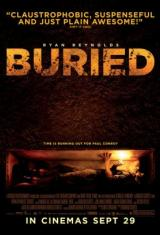 Погребан (Buried )