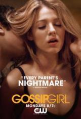 Клюкарката Gossip Girl