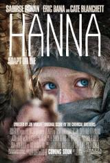 Хана 2011 Hanna