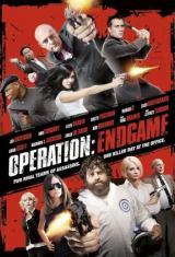 Операция: Край на играта