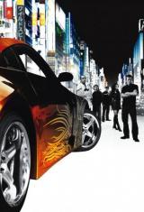 Бързи и яростни: Дрифт в Токио