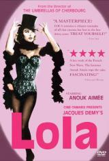 Лола 1961
