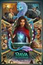 Рая и последният дракон / Raya and the Last Dragon 2021