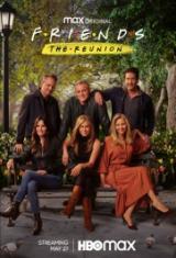 Приятели: Отново заедно / Friends: The Reunion (2021)