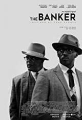 Банкерът / The Banker 2020